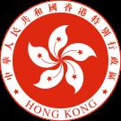 flagge-hong-kong1