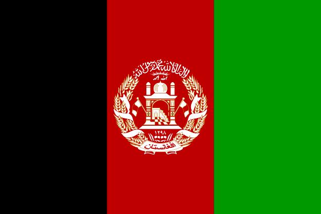 Flagge Afghanistan
