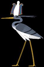 150px-Bennu_bird.svg